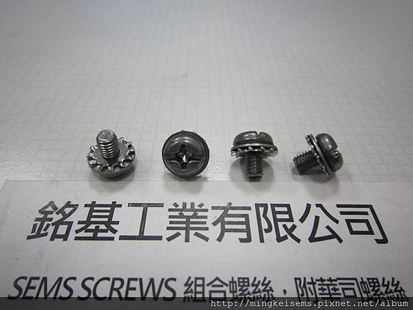 SEMS SCREWS 組合螺絲 圓頭螺絲套附平華司和外齒華司組合 M5X8 PAN HEAD SEMS SCREWS WITH FLAT WASHERS+EXTERNAL TOOTHED LOCK WASHERS ASSEMBLED