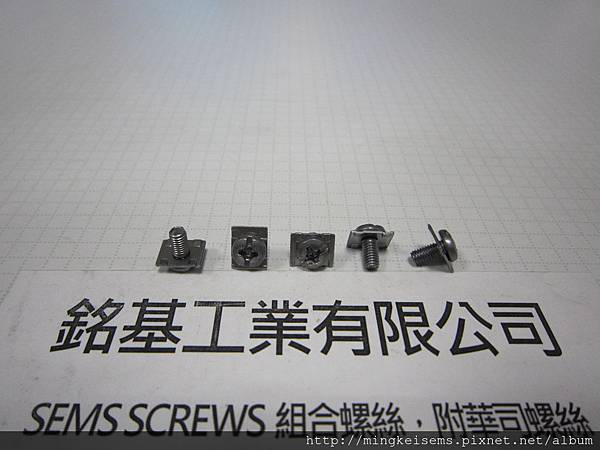 組合螺絲 SEMS SCREWS 岡山頭螺絲套附長方形四角華司組合 M3X6 FILLISTER  SEMS SCREWS WITH SQUARE WASHERS ASSEMBLED