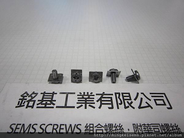 組合螺絲 SEMS SCREWS 岡山頭螺絲套附長方形四角華司組合 M3X6 FILLISTER  SEMS SCREWS WITH SQUARE WASHERS ASSEMBLED