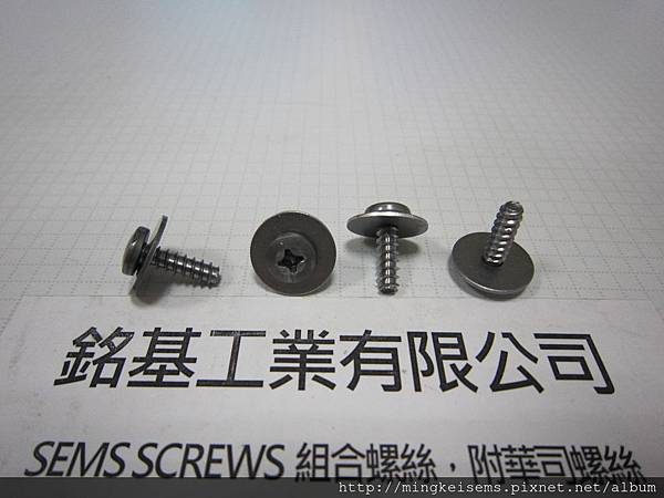 套華司螺絲 SEMS SCREWS 岡山頭鐵板三角牙螺絲套平華司組合 M4X13 FILLISTER SELF TAPPING TRILOBULAR THREAD SEMS SCREWS WITH FLAT WASHERS ASSEMBLED