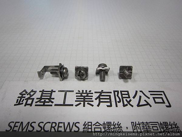 附華司螺絲 SEMS SCREWS 白鐵圓頭螺絲附平華司和四角華司組合 M3.5X8  STAINLESS STEEL PAN HEAD SEMS SCREWS WITH FLAT WASHERS+SQUARE WASHERS ASSEMBLED
