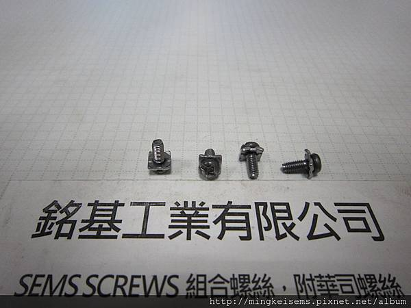螺絲套華司 SEMS SCREWS 圓頭三角牙螺絲套四角華司組合 M3X8 PAN HEAD TRILOBULAR THREAD  SEMS SCREWS WITH SQUARE WASHERS ASSEMBLED
