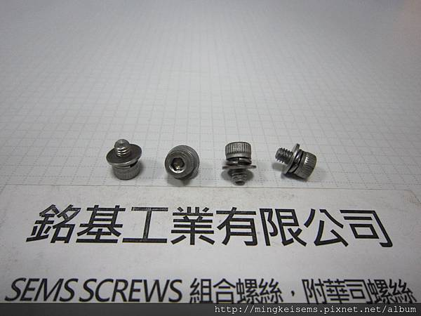 緊固件螺絲 FASTENER SCREWS I頭自攻牙尖尾螺絲 M4X40  I HEAD SELF TAPPING SCREWS