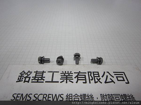 套華司螺絲 SEMS SCREWS 薄頭有花內六角孔螺絲套彈簧華司和平華司組合 M3X7 HEX SOCKET LOW(THIN)HEAD CAP SEMS SCREWS WITH SPRING WASHERS+FLAT WASHERS ASSEMBLED