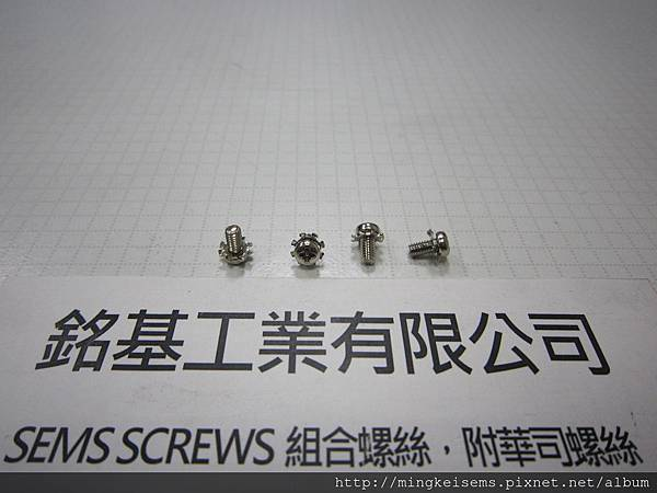 附華司螺絲  SEMS SCREWS 圓頭十字螺絲附外齒華司組合 M2.6X5 PAN HEAD SEMS SCREWS WITH DIN 6797 A EXTERNAL TOOTHED LOCK WASHERS ASSEMBLED