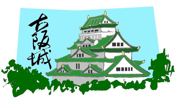 大阪城.bmp