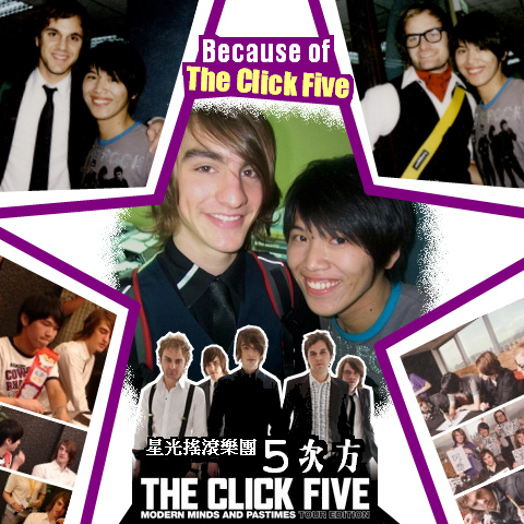 Because of The Click Five