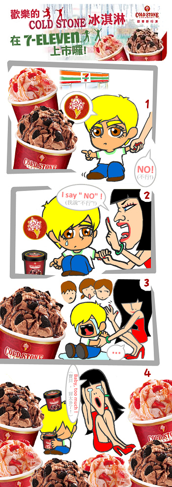 I wAnT CoLd StOnE oNlY XP.bmp