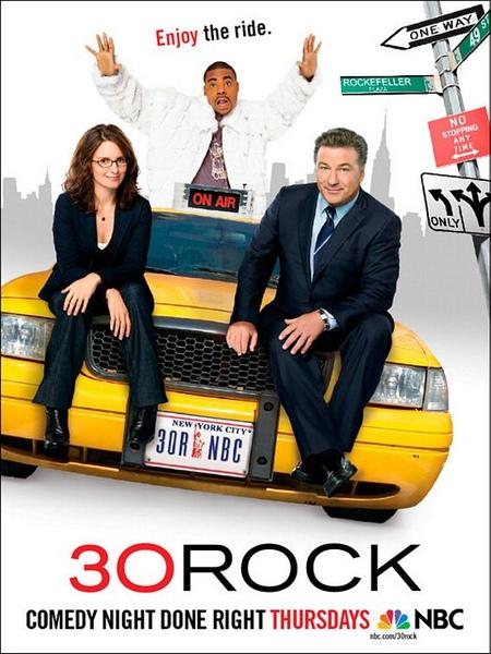 30 Rock_Season 3.jpg