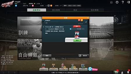 2014-03-09_173036.jpg