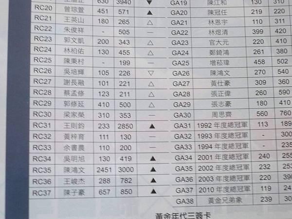 100_1393.JPG