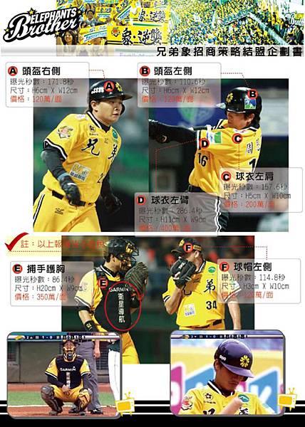 brothers_ad(2010年)-2.jpg