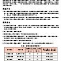 統一獅球衣廣告01.jpg