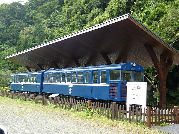 太平山 151.jpg