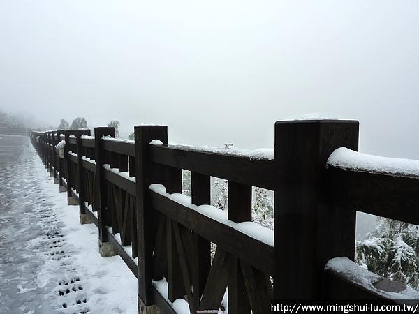 太平山~銀白世界 130.jpg