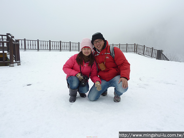 太平山~銀白世界 113.jpg