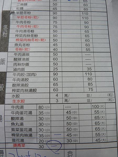 P1080762.JPG