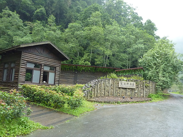 太平山 348.jpg
