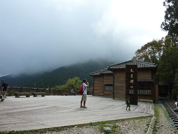 太平山 332.jpg