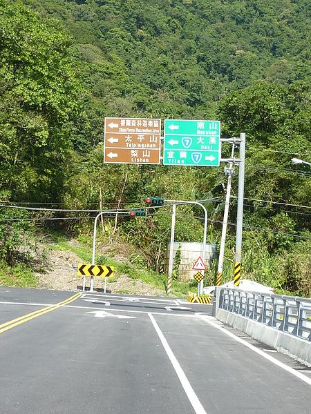 太平山 132.jpg