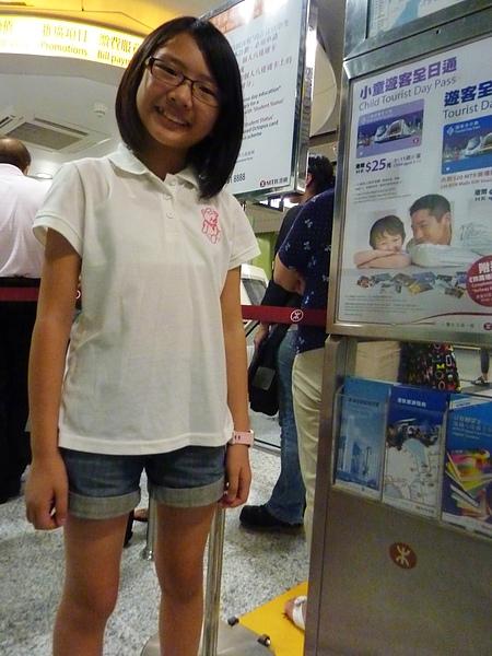 HK自由行 084.jpg