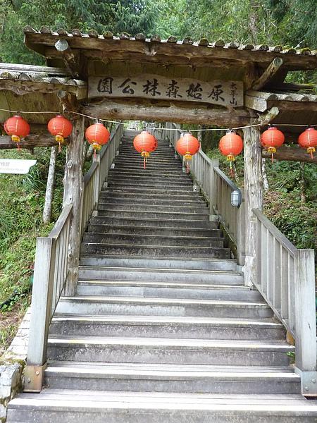 太平山 340.jpg