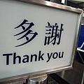 HK自由行 091.jpg