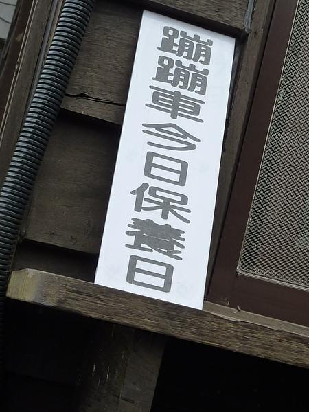 太平山 160.jpg