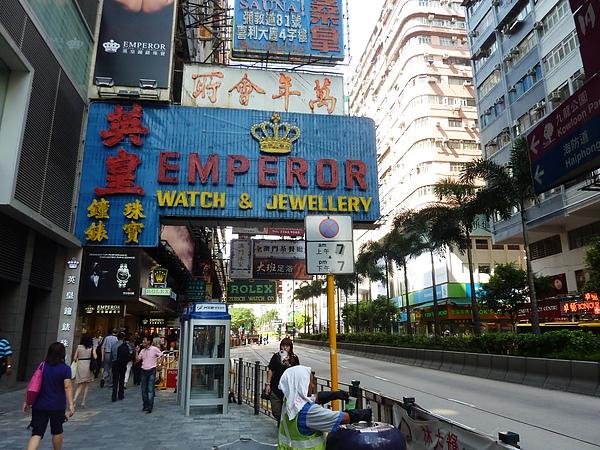 HK自由行 092.jpg