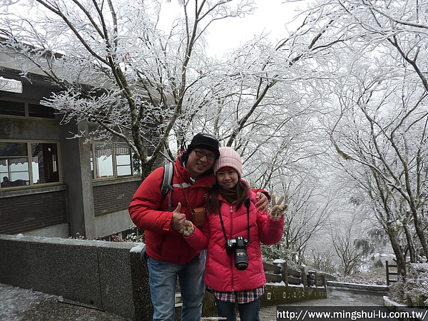 太平山~銀白世界 111.jpg