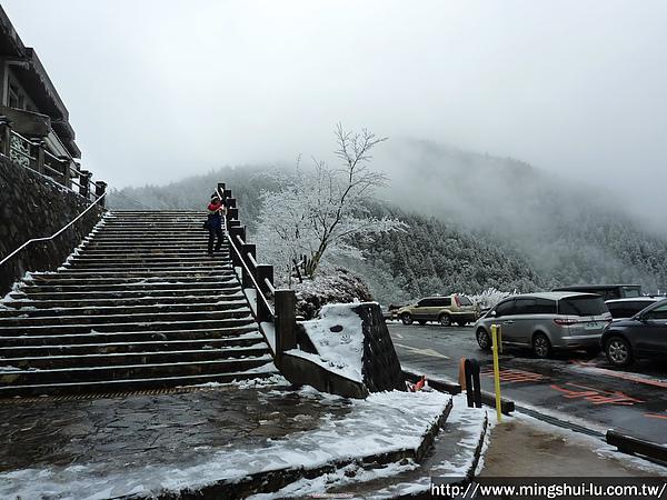 太平山~銀白世界 103.jpg