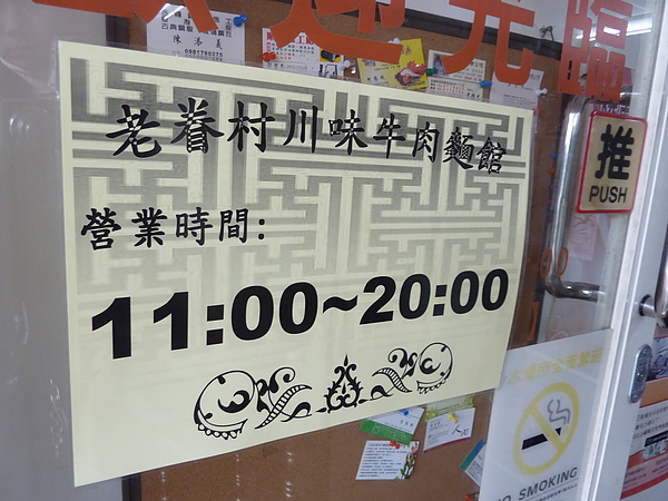 P1080721.JPG
