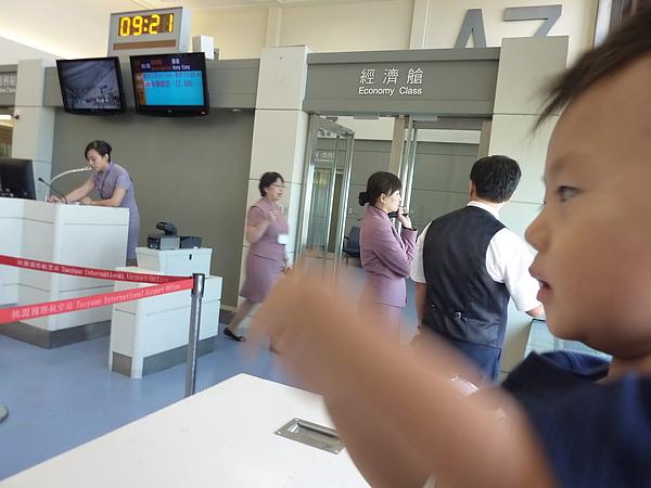 HK自由行 028.jpg