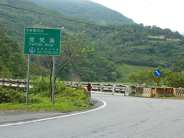 太平山 133.jpg