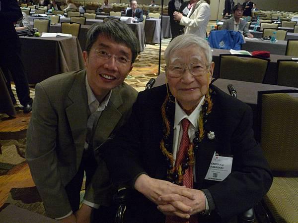 photo with Dr. Kawasaki disease