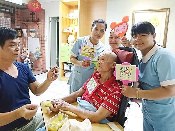 108-08-08父親節活動_191226_0027.jpg