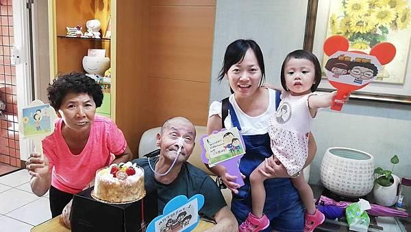 108-08-08父親節活動_191230_0040.jpg