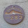 P1020220-1.JPG
