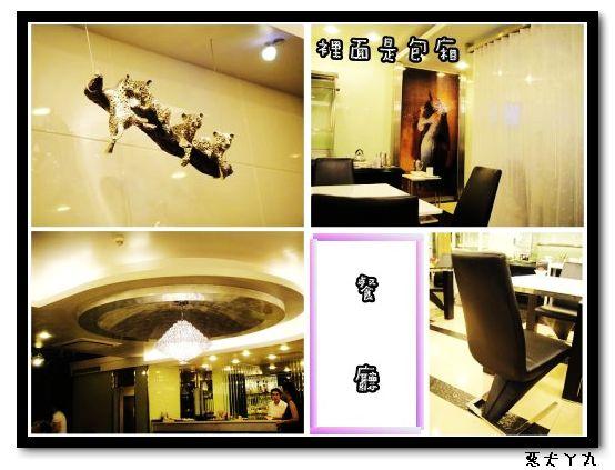 皇爵大飯店980726-4.jpg