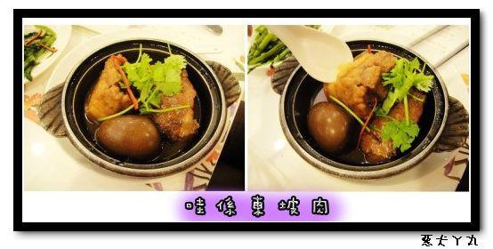 皇爵大飯店980726-12.jpg