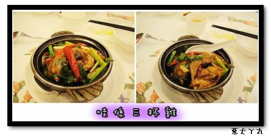 皇爵大飯店980726-14.jpg