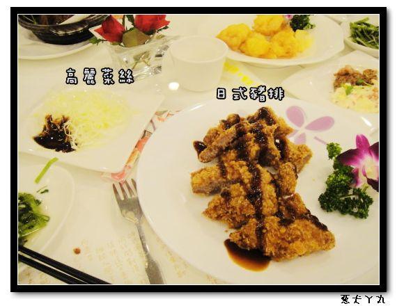 皇爵大飯店980726-15.jpg