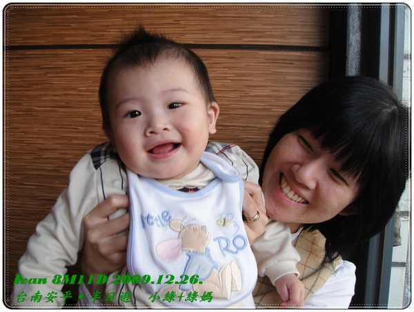 笑瞇瞇的小綠 + 綠媽