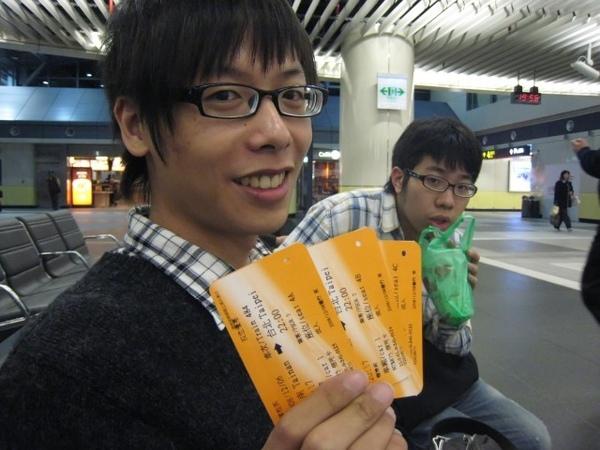 返台               北