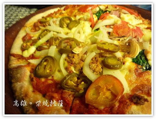 柴燒pizza
