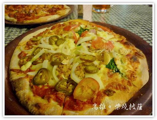 我們的pizza