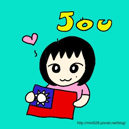 jou with new hair.JPG