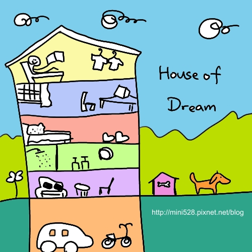house of dream.JPG