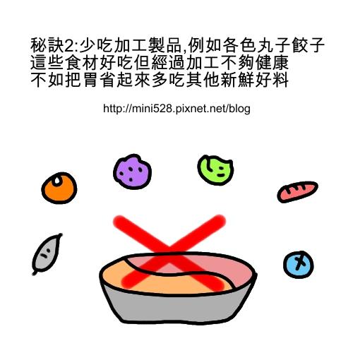 麻辣鍋3.JPG