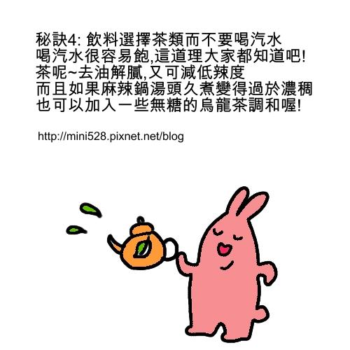 麻辣鍋5.JPG